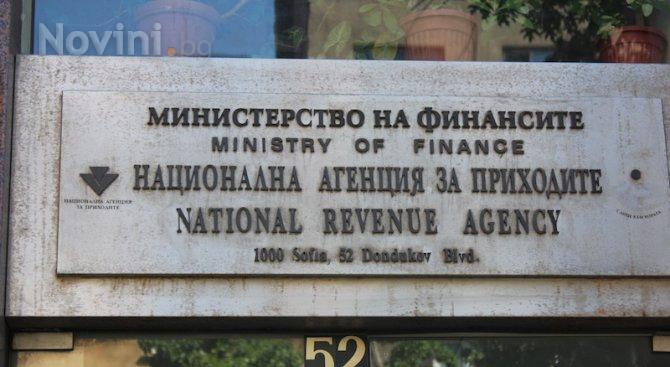 """Не дадоха на НАП да привиква данъкоплатци за """"устни пояснения"""""""