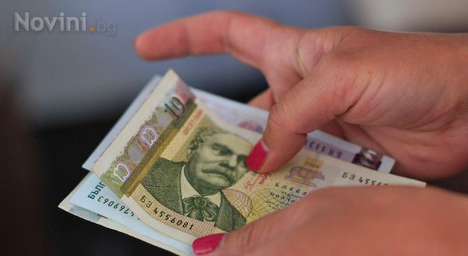Инфлацията за октомври е 0.2 на сто