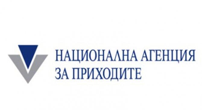 НАП изпрати писма до 53 работодатели от Плевен