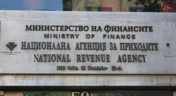 НАП публикува декларациите за данъчни облекчения за деца