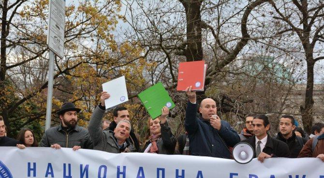 """""""Правосъдие за всеки"""" внесе 7 предложения за радикална съдебна реформа (снимки)"""