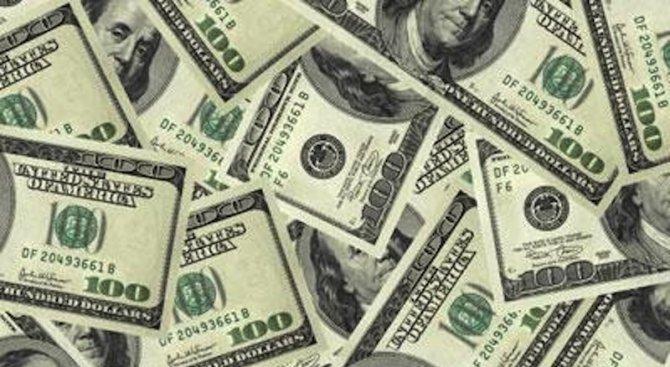 6,4 млн. долара от лотарията в САЩ спечели мъж от Ирак