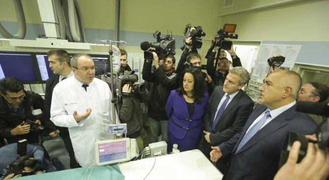 Борисов: Най-накрая намерих правилния здравен министър (видео+снимки)