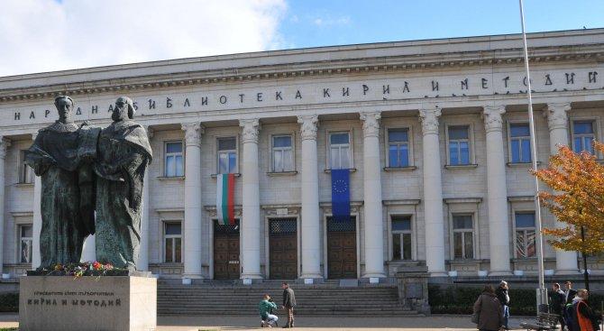 Министерство на културата: Държавата осигурява допълнително 10 млн. лв. за библиотеки, музеи и галер