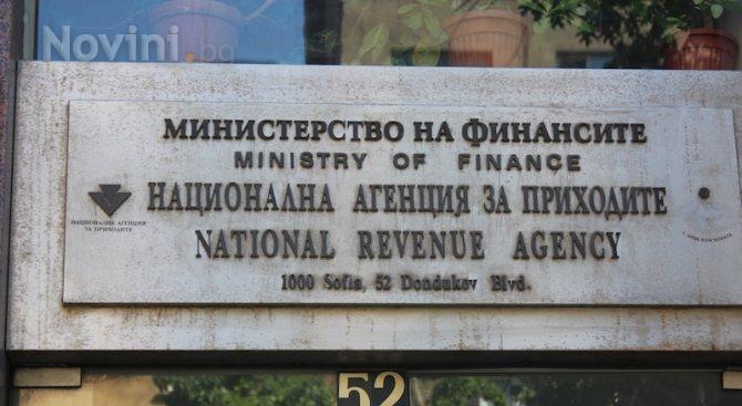 НАП: 2,5 млн. касови бележки са регистрирани онлайн след старта на лотарията