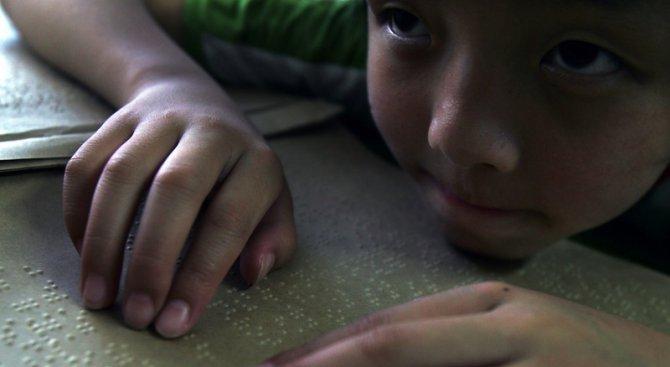 Наши учители на зрително затруднени деца обучават свои колеги от Балканите