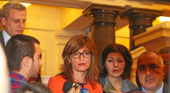 Екатерина Захариева бе избрана за правосъден министър (видео)