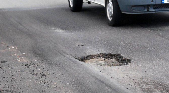 Шофьорка осъди община Русе заради дупка