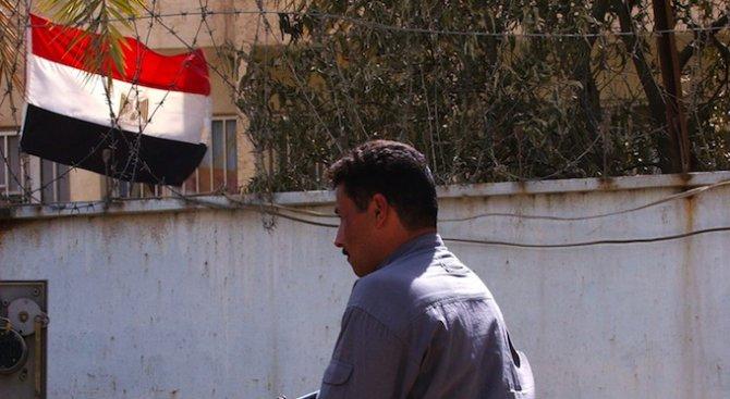 Египет подкрепи Саудитска Арабия в спора с Иран