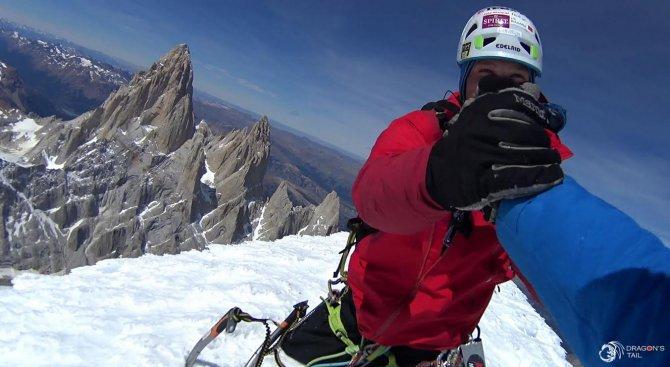 Българи изкачиха емблематичния връх Серо Торе в Патагония (снимки)