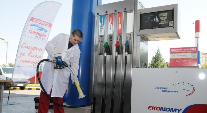 Контролните органи обединяват усилията си в борбата срещу незаконната продажба на горива