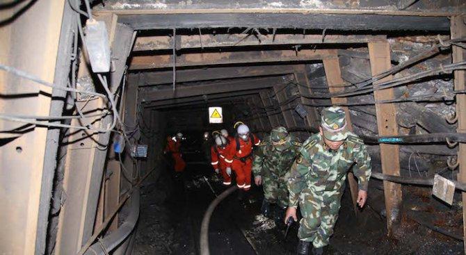 Четирима миньори оцеляха 36 дни под земята