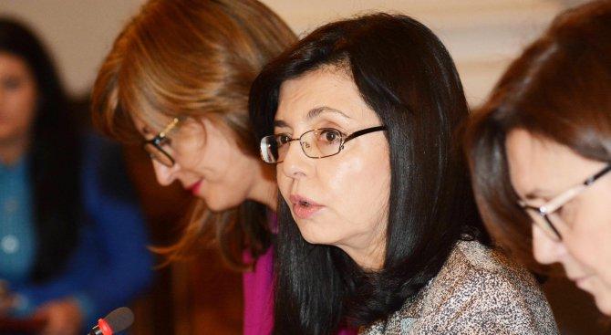 Снощи РБ обсъждали единствено името на Кунева за нов просветен министър (обновена)
