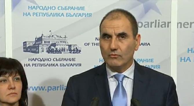 Управляващите призоваха ВСС да се разпусне (видео)
