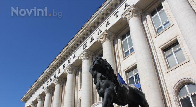 Софийският градски съд регистрира новоизбраното ръководство на Мюсюлманското изповедание