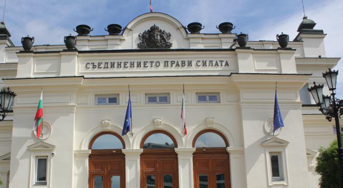 Утре в Народното събрание е Ден на отворени врати