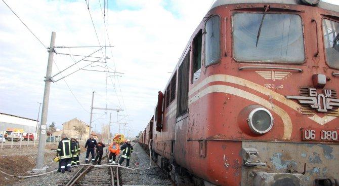 Локомотив горя на гарата в Харманли