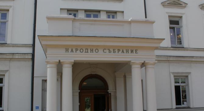 Парламентът прие на първо четене промени в закона за офшорките
