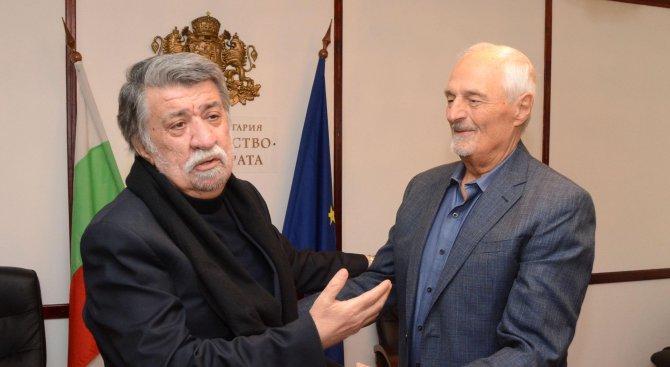 Вежди Рашидов награди Тед Кочев, сюрпризира го с българско гражданство (снимки)