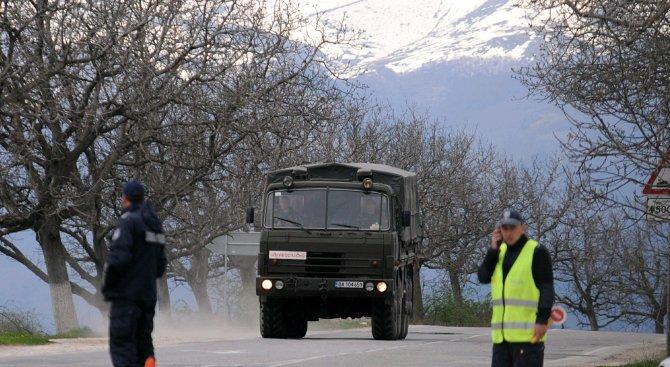 Армията заряза 867 тона опасни боеприпаси