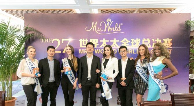 Българка стана 6-а на ''Мисис Свят 2016'' в Китай