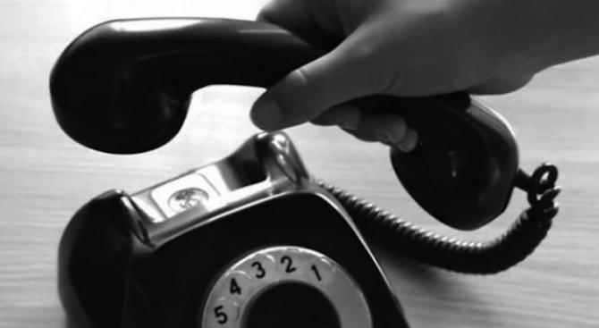 Какво да правите, ако се опитат да ви измамят по телефона