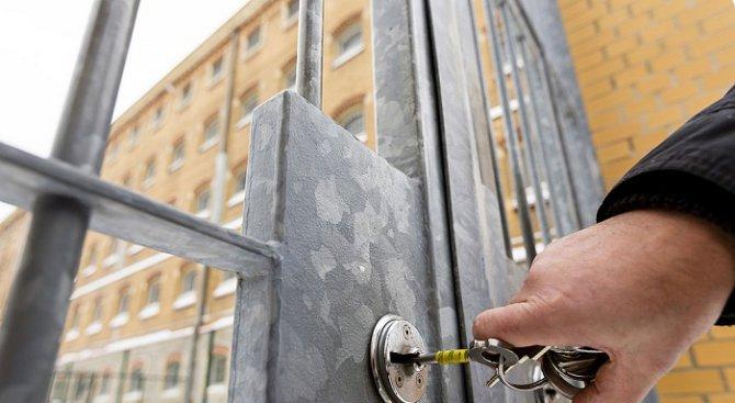 КЗК спря поръчката за доставка на храна за затвора в Бургас