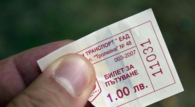 Билетите за градския транспорт в София поскъпват от 1 май?