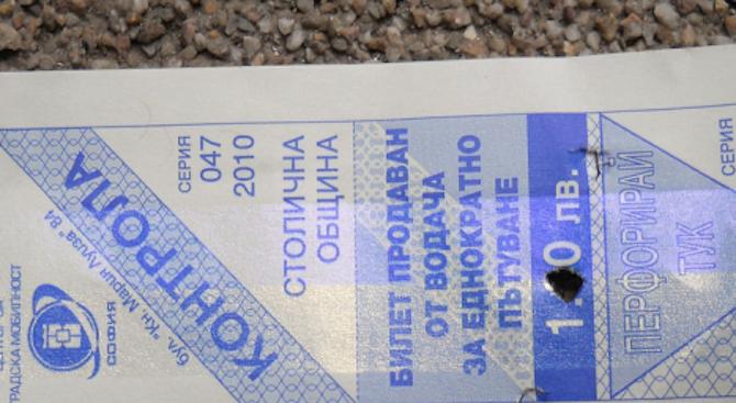 Калоян Паргов: Няма икономическа обосновка за увеличението на цената на билетчето