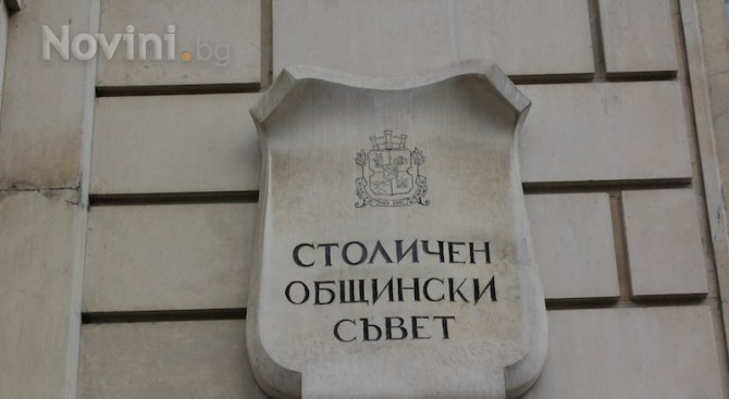 Комисията по транспорт в СОС одобри поскъпването на билета