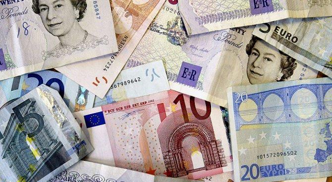 Свиха 17 000 евро от жилище в Хасково