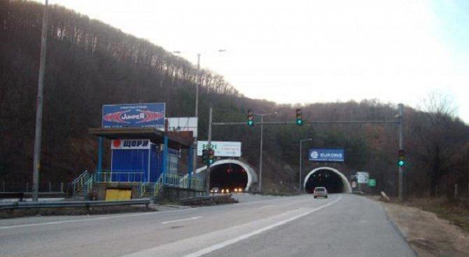 """Променя се организацията на движение в тунела """"Траянови врата"""" на 7 и 8 април"""
