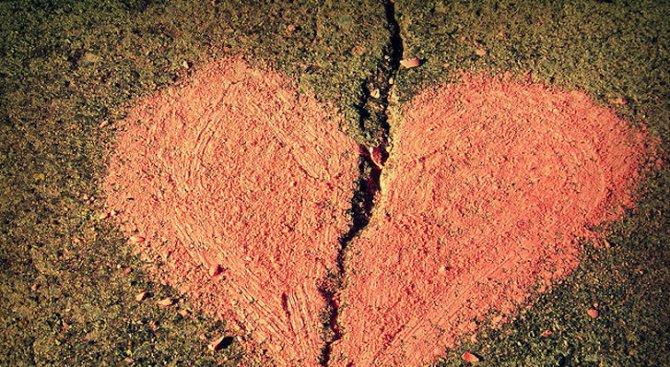 Учени доказаха: от разбито сърце се умира
