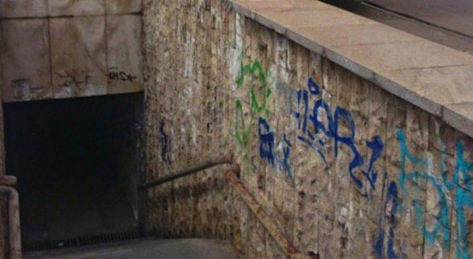 Затвориха подлез във Варна заради падаща мазилка