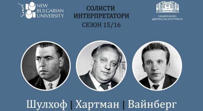 Музика на композитори - жертви на нацизма звучи в НДК