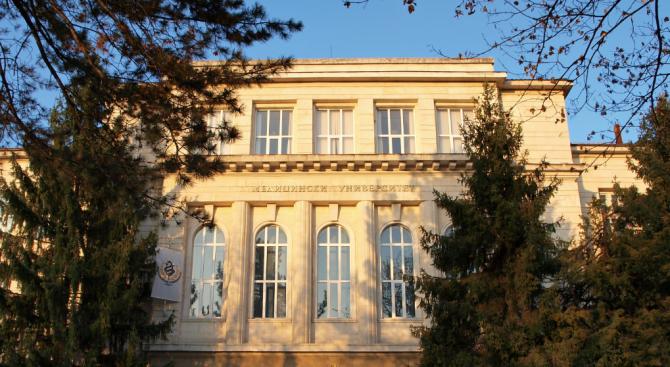 Таксите в Медицинския университет в Плевен няма да се променят