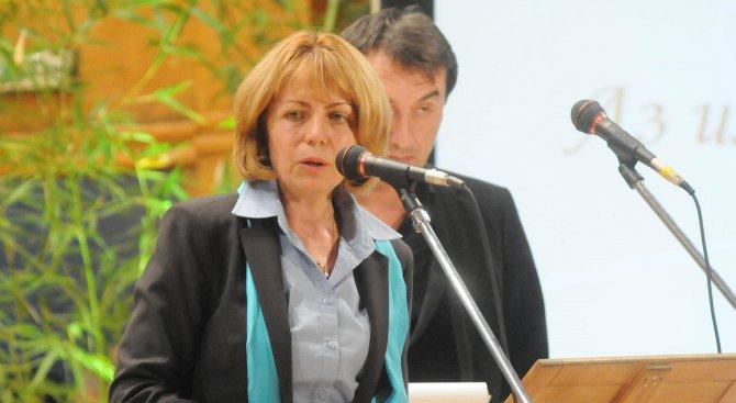 Фандъкова иска оставките на ръководството на Центъра за градска мобилност