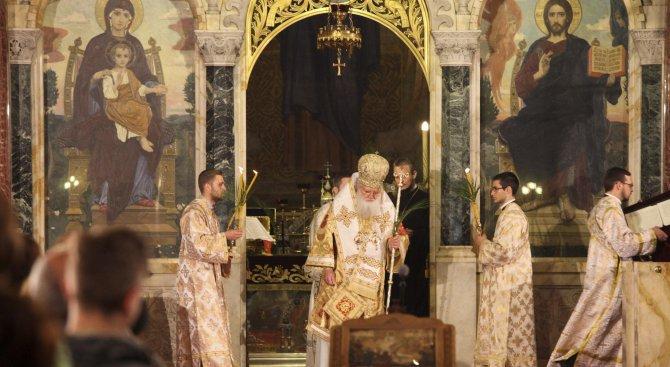 Патриарх Неофит: Нека Божият мир и благословението да бъдат с всички нас (снимки+видео)