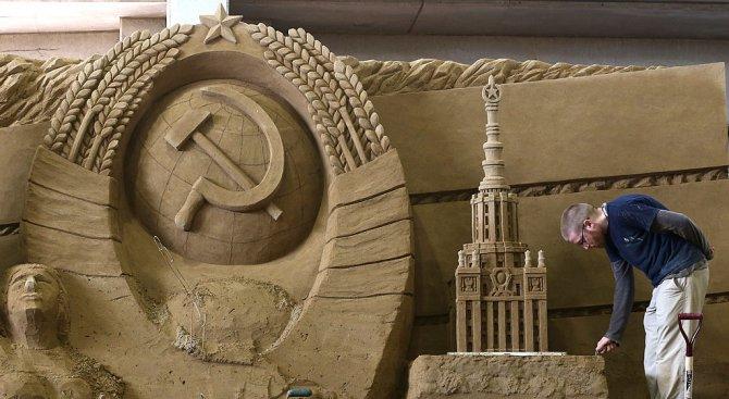 Руснаците: Искаме СССР