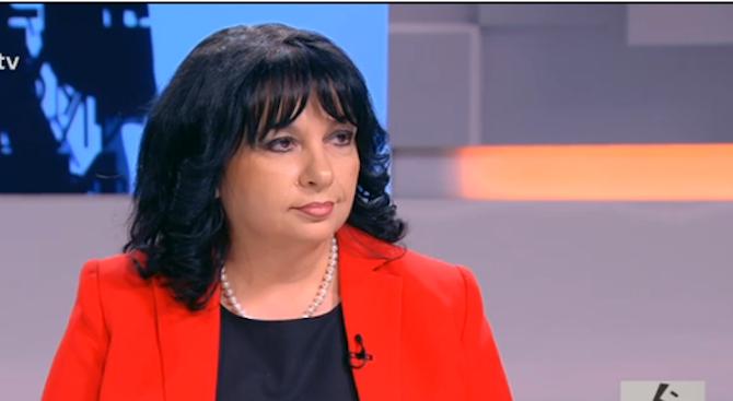 Теменужка Петкова: Сондажът в Черно море е революция в енергийния сектор