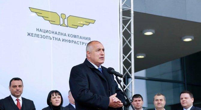 Борисов: Да не обръщаме внимание на злосторниците, изграждаме всичко тухла по тухла (снимки+видеа)