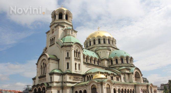Чудотворна Светогорска икона пристига в София