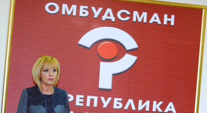 """Манолова: Събрахме 10 тона храна в рамките на кампанията """"Великден за всеки"""""""