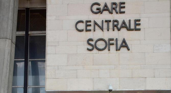 Откриват реконструираната Централна гара