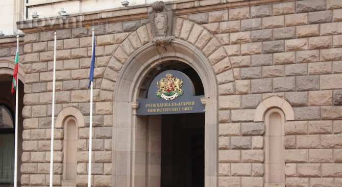 Правителството предлага шестима дейци на културата да бъдат удостоени с ордени