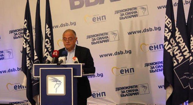 Атанасов: Предприятията с принципал министъра на транспорта се управляват лошо (видео)