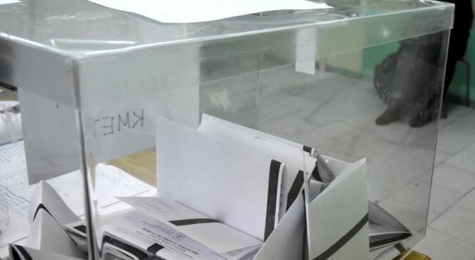ГЕРБ регистрира кмет на ДПС за свой кандидат в разградско село