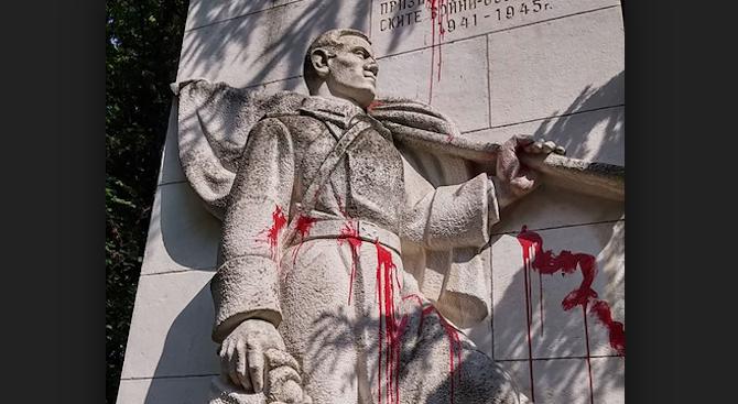 Поругаха Паметника на съветския воин в Стара Загора