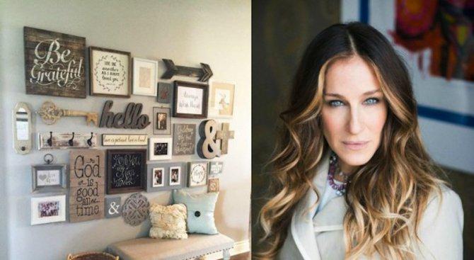 5 идеи за стилен дом от Сара Джесика Паркър