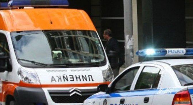 Психично болен се барикадира в дома си в Хасково